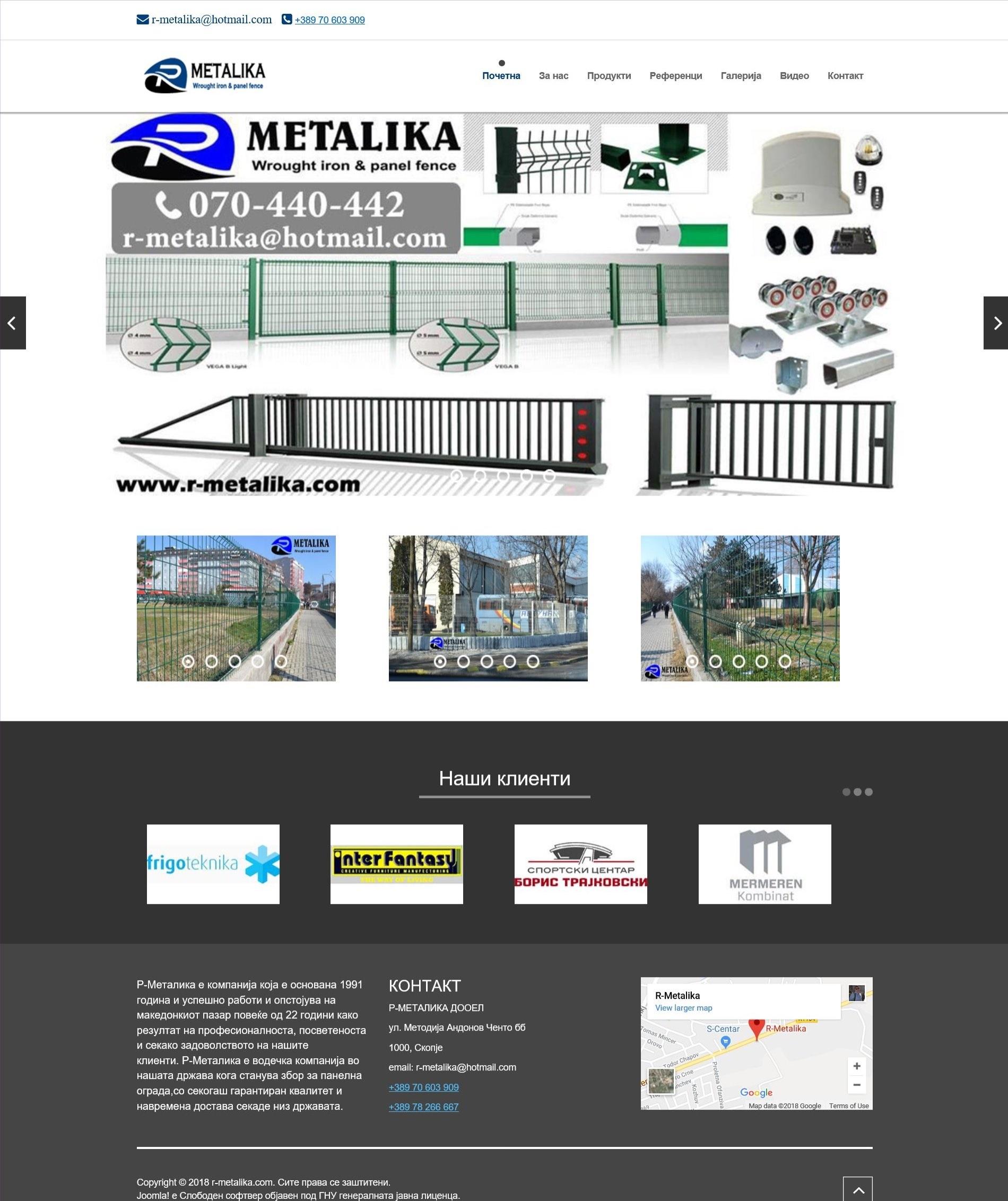 r-metalika.com