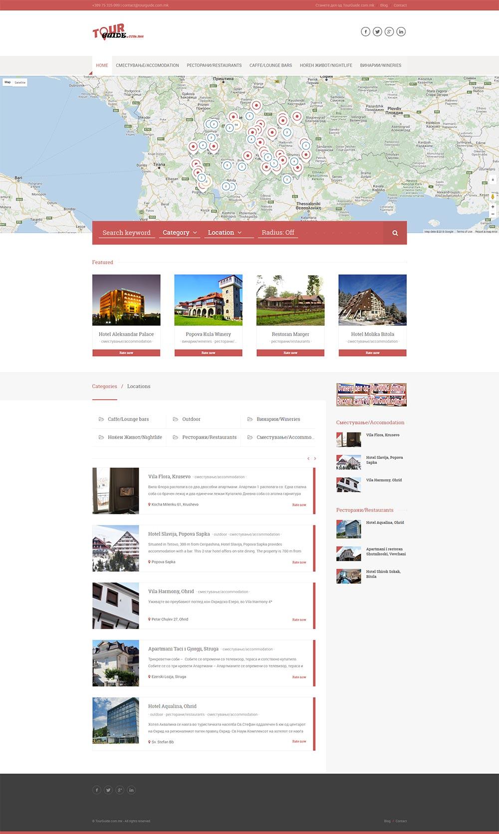 tourguide.com.mk