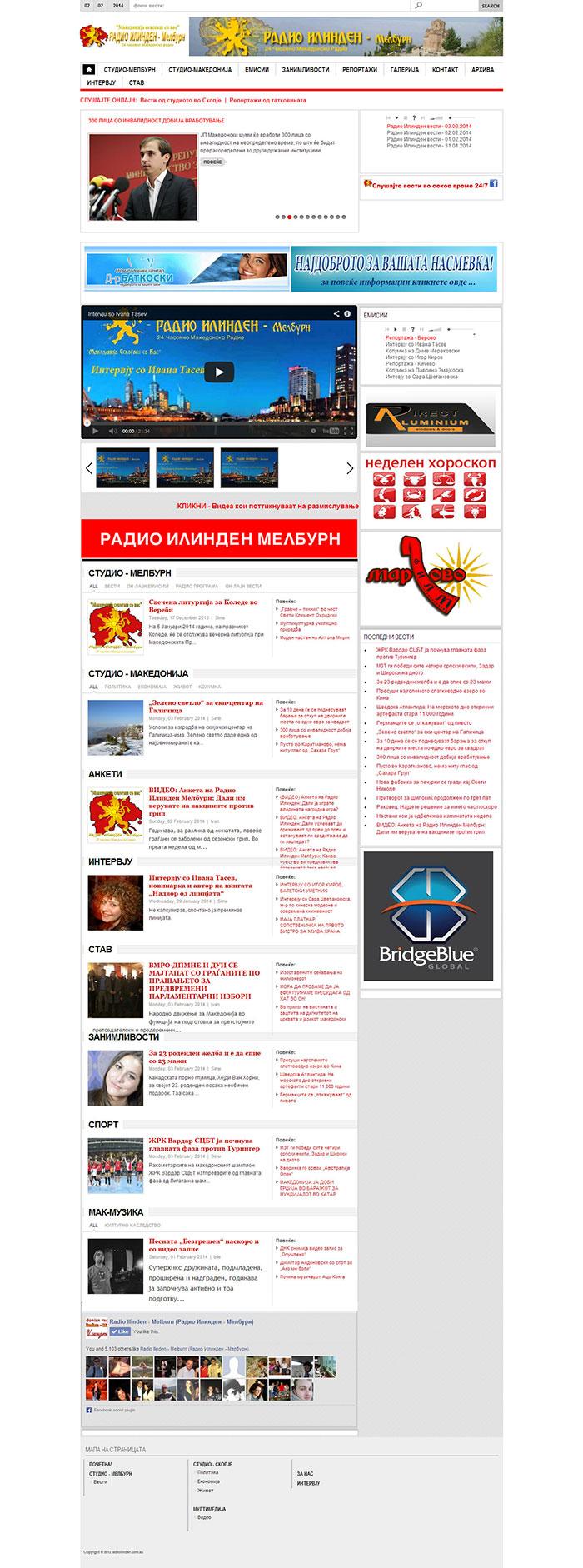 radioilinden.com.au
